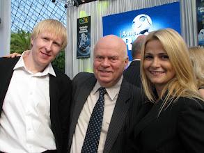 Photo: Биг Элл с Женей и Людой