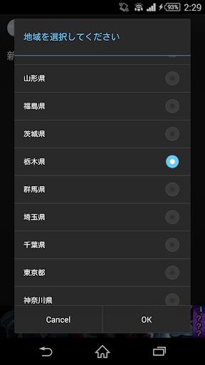 Google 雲端硬碟- Google Play Android 應用程式