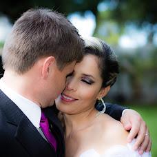 Wedding photographer Carlos Correia (carloscorreia). Photo of 06.04.2015