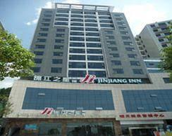 Jinjiang Inn - Shiyan Beijing Middle Road