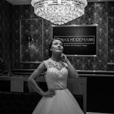 Wedding photographer Nei Junior (neijunior). Photo of 10.04.2017