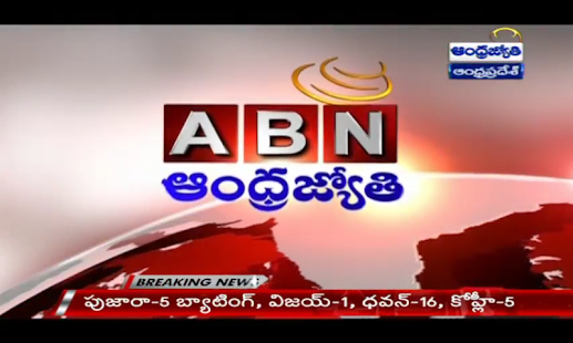 Download ABN News Telugu LIVE TV For PC Windows and Mac APK 2 0
