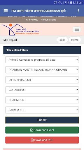 pm awas yojana 2020 latest suchi list 2 screenshots 1