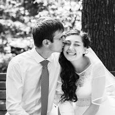 Wedding photographer Nataliya Nikolaenko (380975466764). Photo of 18.02.2017