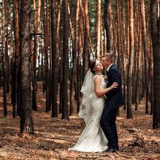 Wedding photographer Elena Lysenko (Lysenko). Photo of 06.10.2015