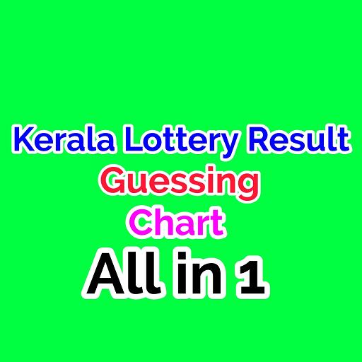 Kerala Lottery All in 1