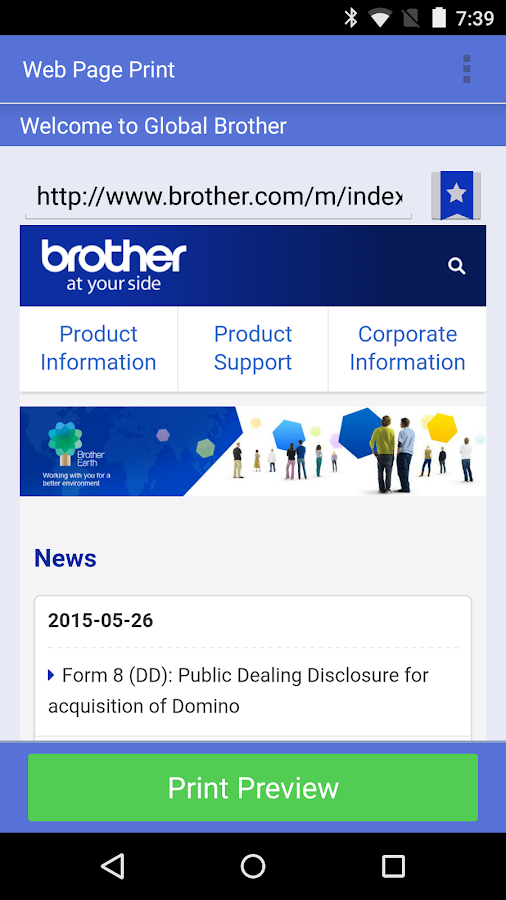 Brother iPrint&Scan- screenshot