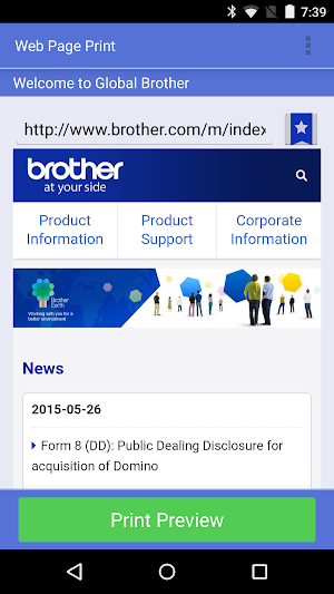 3 Brother iPrint&Scan App screenshot