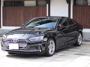 A5 クーペ  A5 coupé DBA-F5CYRF S-lineのカスタム事例画像 じゅんさんの2018年10月25日10:49の投稿