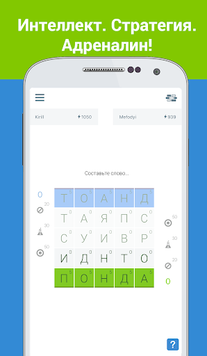 Grab-a-Word 1.7.0 screenshots 1