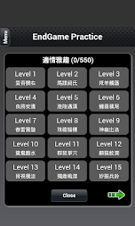 Chinese Chess by Bluesky Works APK screenshot thumbnail 3