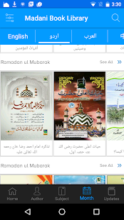 Islamic eBooks Library - náhled