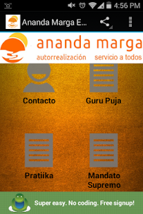 Ananda Marga Esenciales- screenshot thumbnail