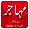 Muhajar by Rizwan Ali Ghuman - Novel (Urdu) icon