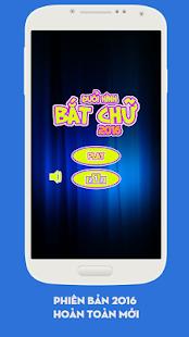 Duoi Hinh Bat Chu 2014 screenshot