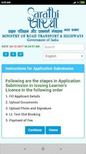 Sarathi Online Services Portal - náhled