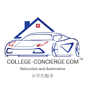 创惠留学宝 - College Concierge
