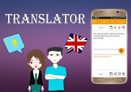 Kazakh To English Translator - náhled