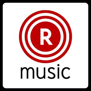 Rakuten Music(ラクテンミュージック)