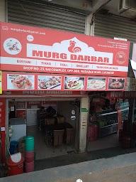 Murg Darbar photo 1