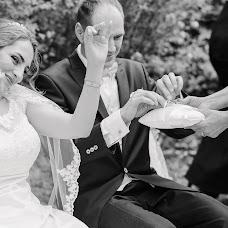 Hochzeitsfotograf Andreas Puschmann (Puschmann). Foto vom 10.01.2019