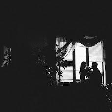 Wedding photographer Yana Terekhova (YanaTerekhova). Photo of 10.05.2016