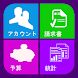 Home Budget Manager (日本語)