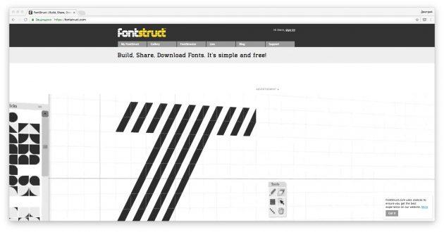 Где скачать шрифты бесплатно: FontStruct