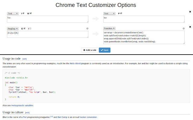 Text Customizer