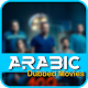 Arabic Dubbed Movies Download for PC Windows 10/8/7