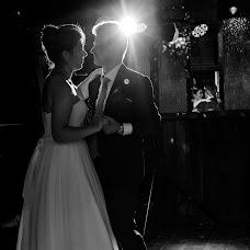 Wedding photographer Darya Kazanceva (Dmalvina). Photo of 06.08.2018