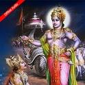 Bhagavad Gita Audio Offline Hindi icon