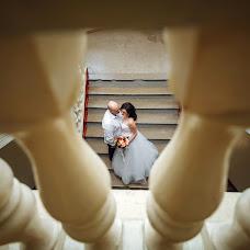 Wedding photographer Artem Golik (ArtemGolik). Photo of 17.04.2018