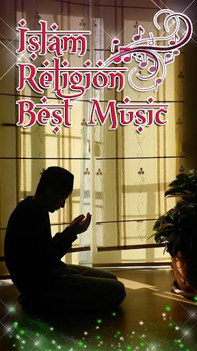 Islam Religion ud83dudd4c Best Music 1.5 screenshots 1