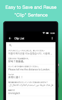 Screenshot of Japanese Translation