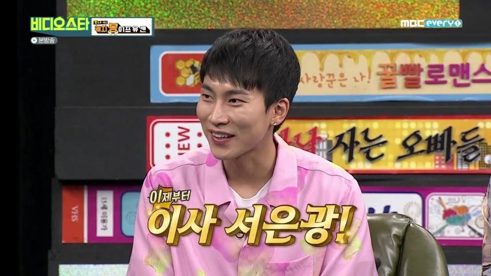 BTOB's Eunkwang