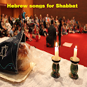 Hebrew songs for Shabbat icon