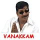 Download Thanjai Tamil Stickers For PC Windows and Mac