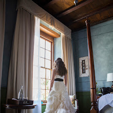 Wedding photographer Marina Skutina (marinaskutina). Photo of 01.02.2017