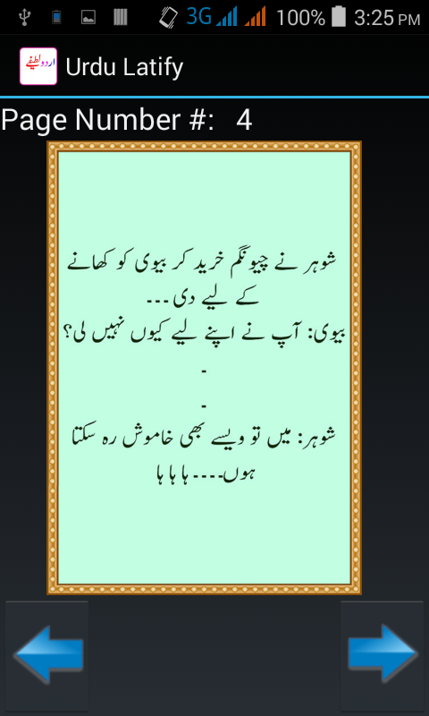 urdu writing poetry