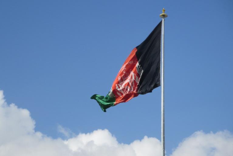 Image result for بیرق ملی افغانستان