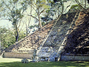 Photo: Copan, Honduras
