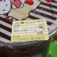 清心福全冷飲站(彰化彰水店)