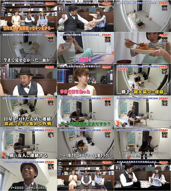 (TV-Variety)(720p) 永尾まりや – どうなる? 150810 & 150817