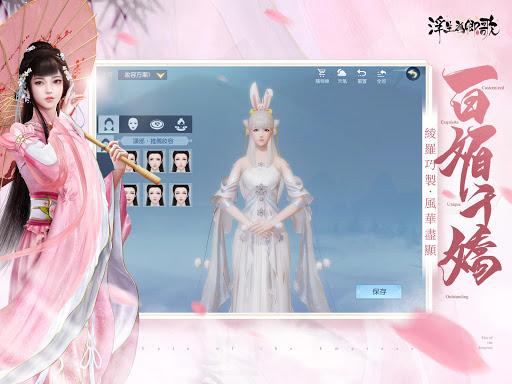 u6d6eu751fu70bau537fu6b4c-u9080u541bu5922u56deu5343u5e74u6c74u4eac filehippodl screenshot 13