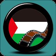TV Info Palestine List