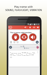 Morse Code Translator Screenshot