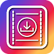 Video Downloader for Instagram 2019 APK