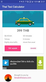 Thai Taxi Fare Calculator - náhled