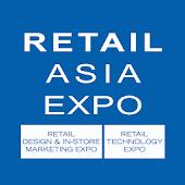 亚洲零售博览会